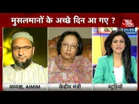 Khabardar: Has BJP Sidelined Muslim Community