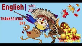 День Благодарения (Thanksgiving) в Америке