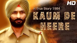 Kaum De Heere Trailer - Official HD | New Punjabi Movies 2014
