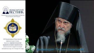 История Псково-Печерского монастыря в ХХ веке