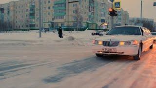 Lincoln на севере / Честный обзор лимузина