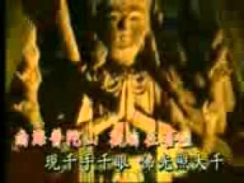 Nam Hai Pho Da Son.3g2