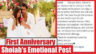 OMG! Shoaib's Cutest Post For Wife Dipika on 1st Anniversary | Shoaib Ibrahim | FCN