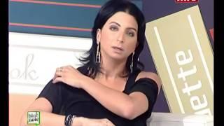Scheherazade's Diary- Interview Bloc Note on MTV Zeina Daccache 02 June 2014