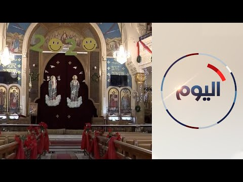 الأقباط الأرثوذكس يحتفلون بعيد الميلاد بحسب التقويم الشرقي