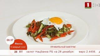 Салат из свежих овощей с морской капустой