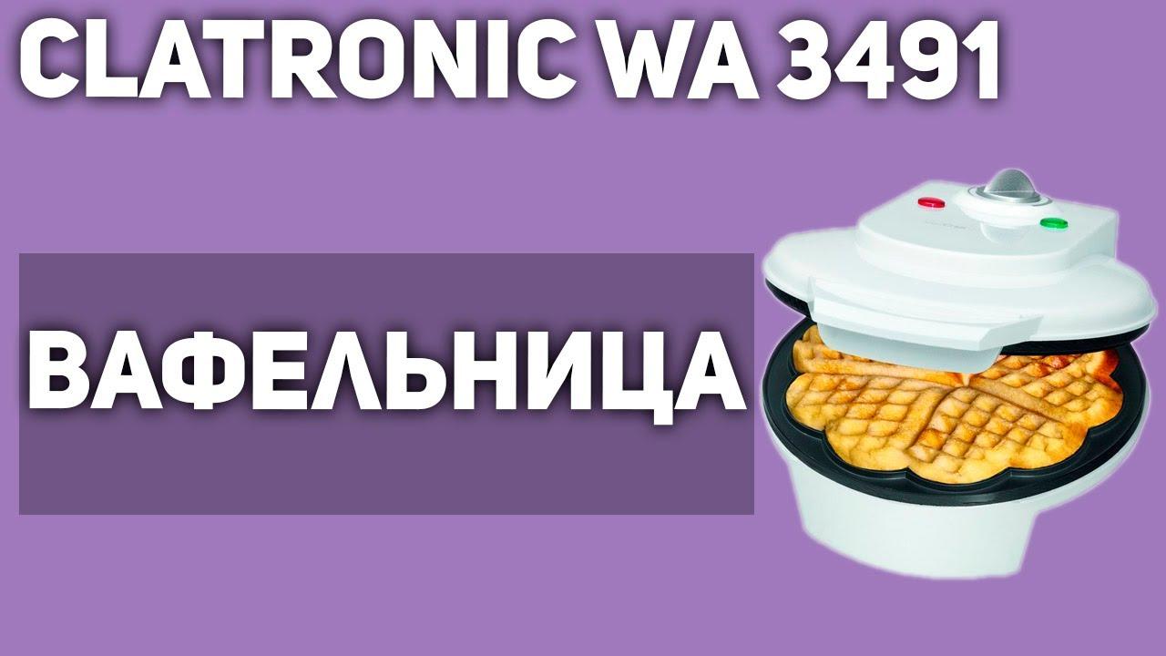 Download Вафельница Clatronic WA 3491