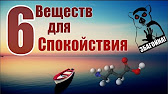 ОБЗИДАН (Пропранолол) / OBSIDAN (Propranolol) - YouTube