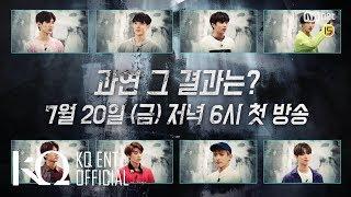 [ATEEZ] Mnet REALITY SHOW 2# Teaser
