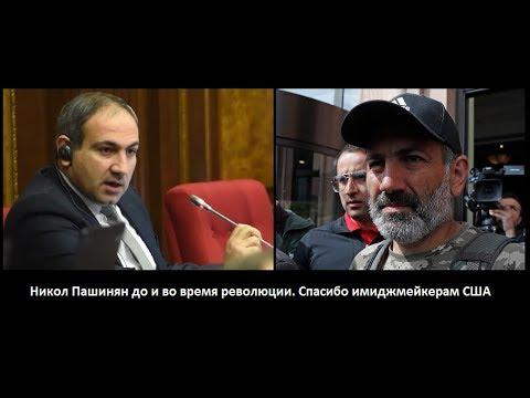 Сбывшееся предсказания по Армении