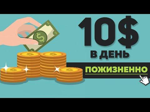 Как зарабатывать много на Bitcoin без вложений?