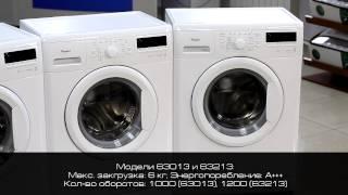 Машину bosch купить стиральную машину
