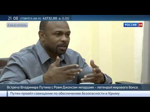 Putin Roy Jones will become a Russian citizen