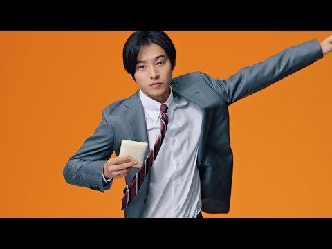 山崎賢人 ランチパック CM スチル画像。CM動画を再生できます。
