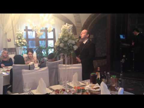 Ведущий сказал красивый тост своими словами!