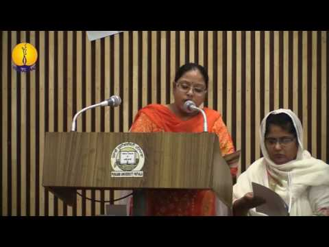 Seminar on Gurmat Sangeet achievements and prospects : Dr  Lalita Jain