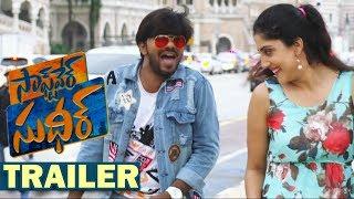 Software Sudheer Official Trailer | Sudigaali Sudheer | Dhanya Balakrishna