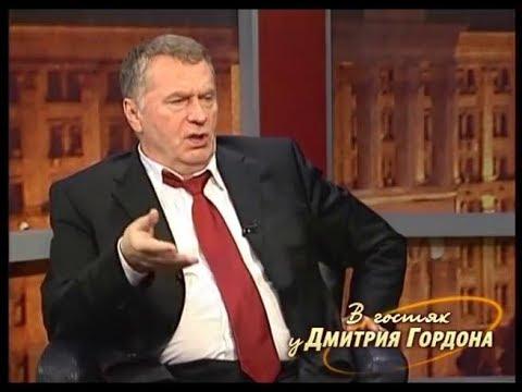 Жириновский: От Закавказья России вред, Азербайджан, Грузия и Армения — это постоянная головная боль