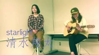 みなさんこんにちは!SHIROです! 3月の動画アップしました! 遅くなり...