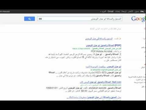 تحميل كتاب الحاسوب والبرمجيات الجاهزة محمد بلال الزعبي pdf