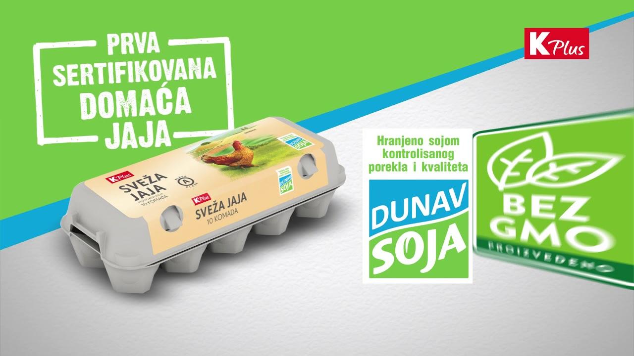 Wszystkie nowe K plus sertifikovana domaća jaja Dunav Soja bez GMO - YouTube EA38