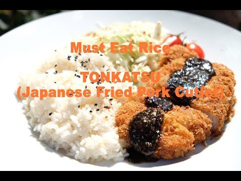 Tonkatsu ( Japanese Fried Pork Cutlet )