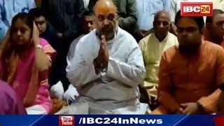 Gujarat में Amit Shah ने की भगवान Shiv की साधना | परिवार के साथ Shah ने किया Somnath का अभिषेक