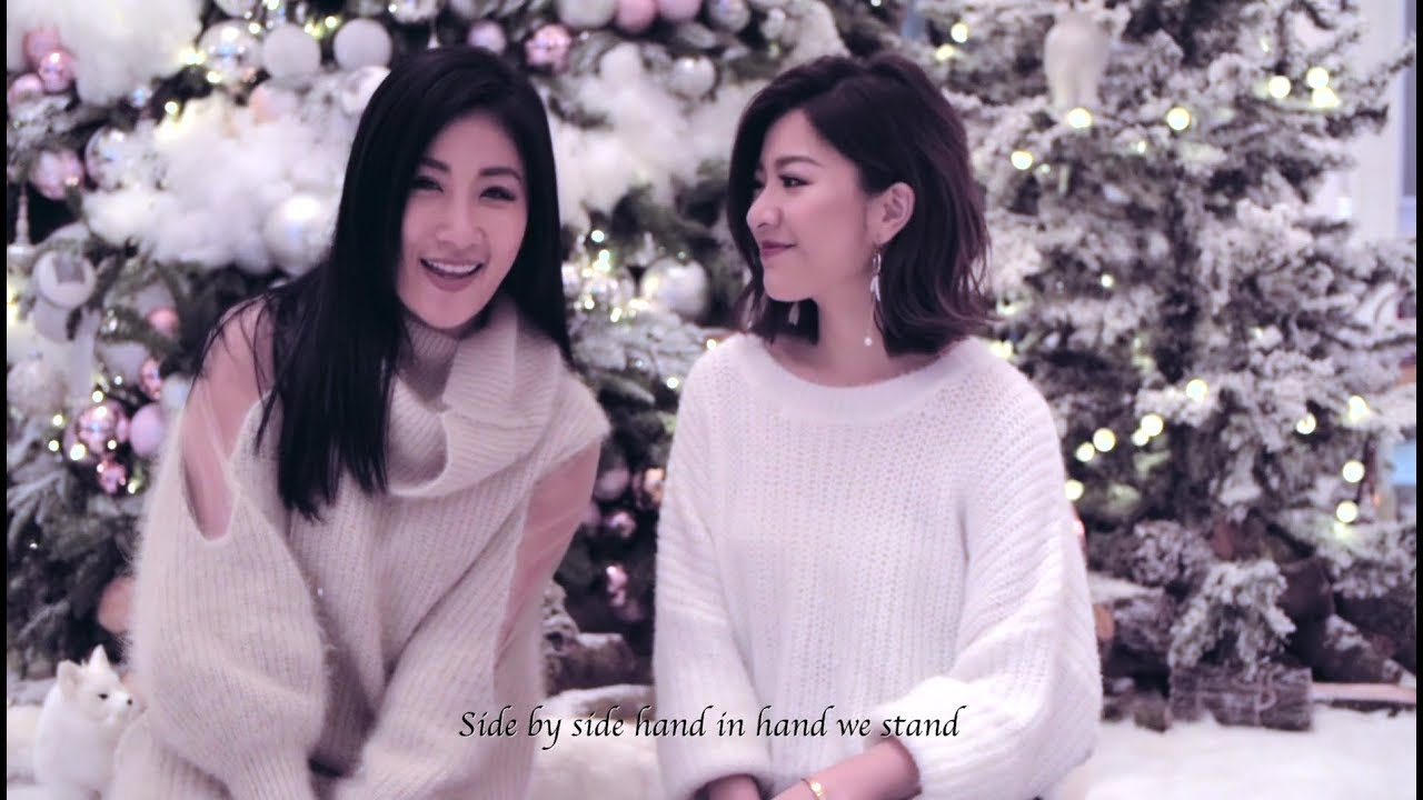 By The Mistletoe - Rose Liu 劉明湘 & Sharon Kwan 關詩敏|Official MV