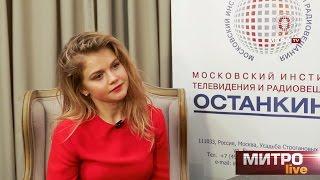 Эксклюзивное Интервью МАРИИ ИВАКОВОЙ в МИТРО / Орел и Решка Шопинг