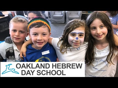 Oakland Hebrew Day School: An Introduction to OHDS