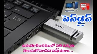 How To Use Pendrive Detail Explaining In Telugu 2017 | LEARN COMPUTER TELUGU CHANNEL