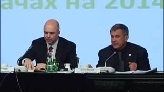 Спор между Миннихановым и Силуановым