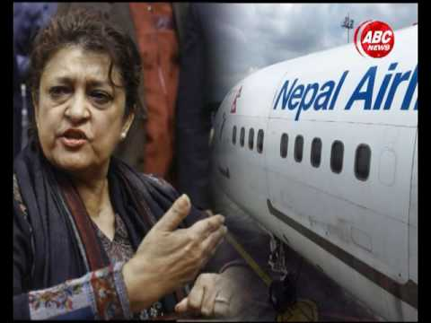 Operation Big News Nepal Airlines Corporation, ABC NEWS, NEPAL