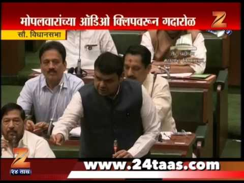 Mumbai Monsoon Session Devendra Fadanvis And Prithviraj Chavan Khadajangi On mopalwar