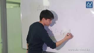 11 класс, 47 урок, Формулы площади треугольника