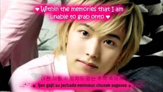 Super Junior DayDream [Eng Sub + Romanization + Hangul] HD