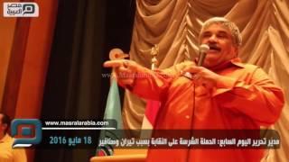 مصر العربية   مدير تحرير اليوم السابع: الحملة الشرسة على النقابة بسبب تيران وصنافير
