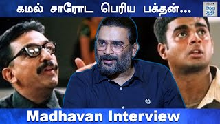 i-wont-do-action-serious-films-after-this-lockdown-actor-madhavan-interview-hindu-tamil-thisai