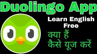 How to use Duolingo App   Duolingo App  Duolingo    Duolingo : Learn English Free screenshot 3