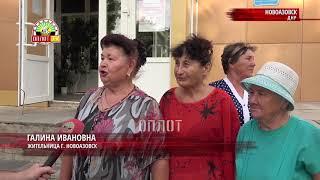 • Околица в Новоазовске