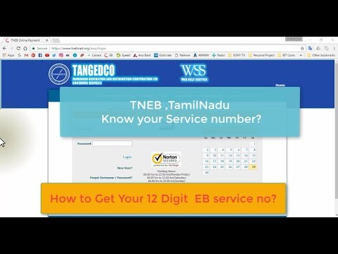 How to Get 12 Digit TNEB consumer number? | TNEB Know your service number? | தமிழ் | ENG Subtitle