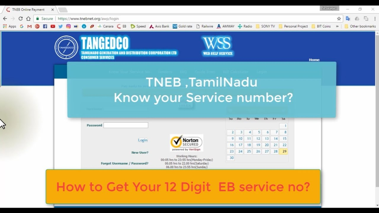 How to Get 12 Digit TNEB consumer number? | TNEB Know your service ...