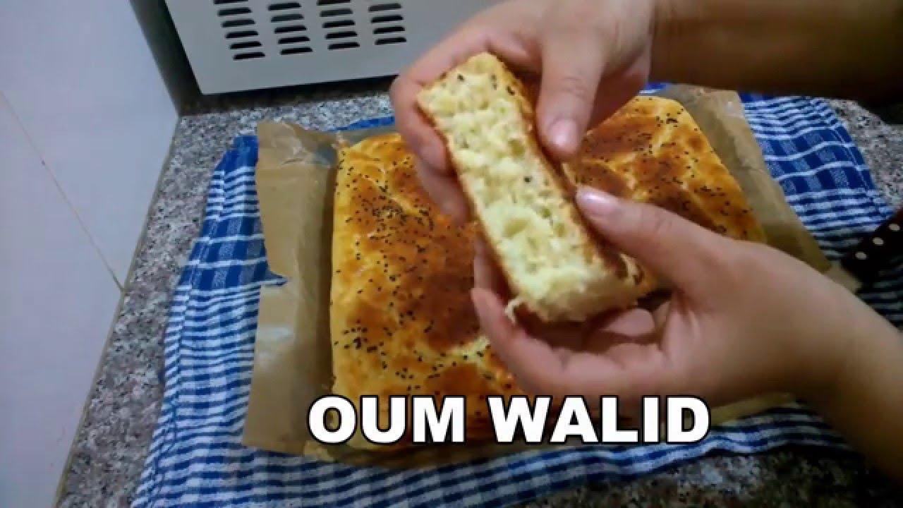 شهيوات ام وليد خبز الدار بدون تعب. Oum Walid
