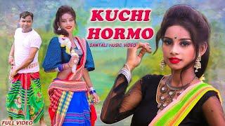 NEW SANTALI VIDEO 2021   KUCHI HORMO (FULL VIDEO)   SUMAN BIRUA, RAJESH