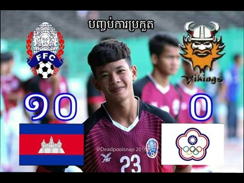Cambodia (U17) Vs Vikings (U16) 10/02/2017 (INTERNATIONAL FRIENDLY)