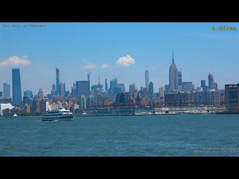 [4K] Sightseeing Cruise Around Manhattan Hudson River and East River New York USA