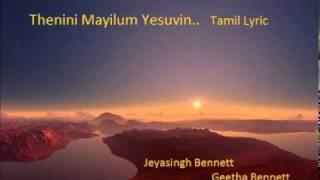 Thenini Mayilum Yesuvin Namam an old Tamil Lyric