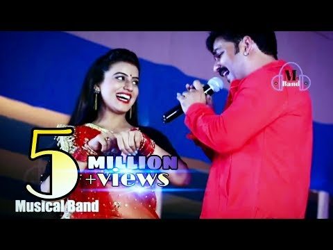 भर जाता ढोडी मोर पसीना से - Pawan Singh, Akshara Singh Superhit Stage Show 2018 Sandesh