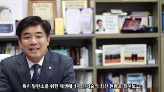 [2021서울파이낸스포럼/축사] 김병욱 국회 정무위원회…