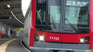 東武70000系南栗橋行き 小菅駅発車シーン